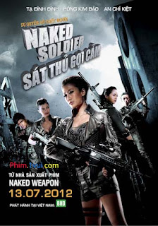 Phim St Th Gi Cm - Naked Soldier [Vietsub] Online
