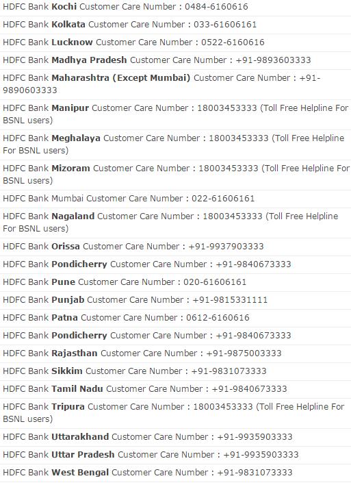 information hdfc bank