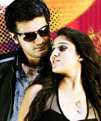 Nayan with Ajith