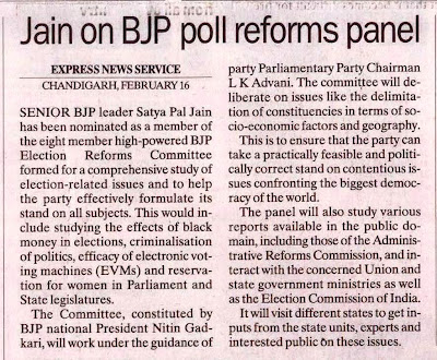 Satya Pal Jain on BJP poll reforms panel