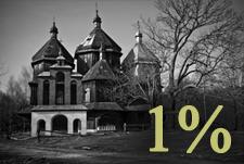 Ratujmy cerkiew w Bystrem
