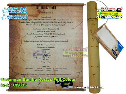 Undangan Bambu Kertas Full Colour