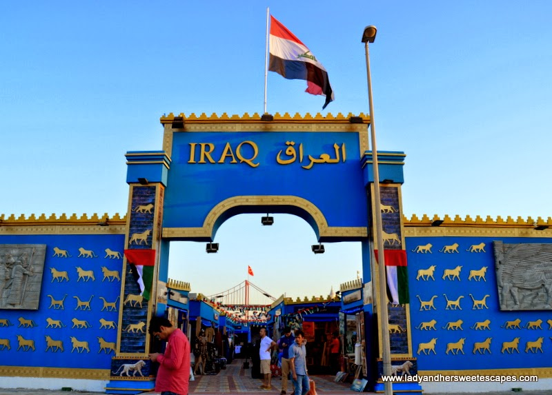 Iraq Pavilion at the Global Village