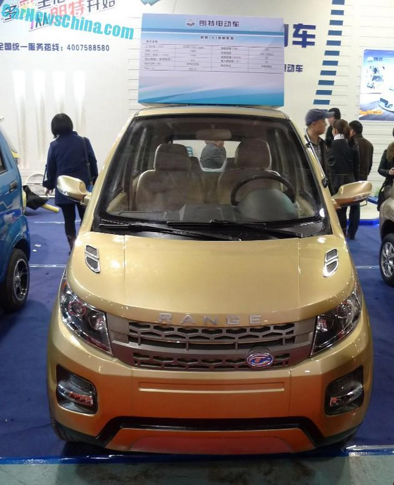 Range-Rover-China-Clone-7.jpg