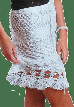 Молодежная белая летняя юбочка