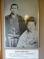 明治37年秋に婚約時代に撮影された。