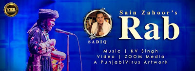 rabb sain zahoor download mp3 mp4 new song moonsoftgroup