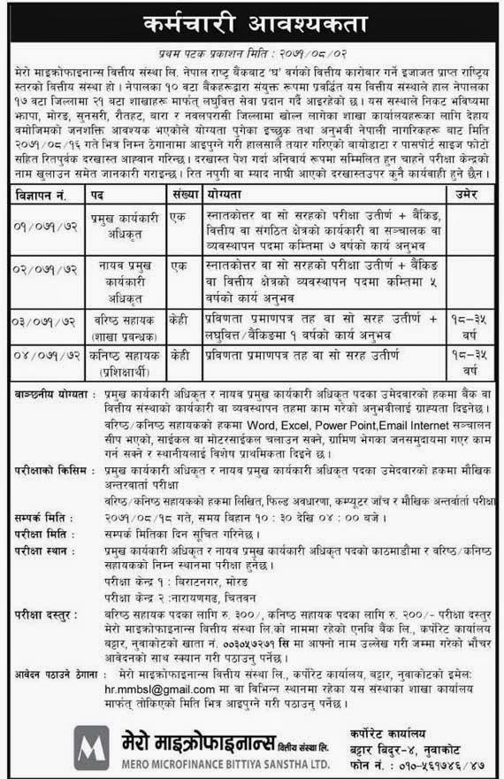 EducateNepal.com: Vacancy Notice: Mero Microfinance