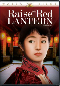Raise the Red Lantern / Da hong deng long gao gao gua
