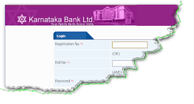 Karnataka Bank Clerk Recruitment 2012 Online Form