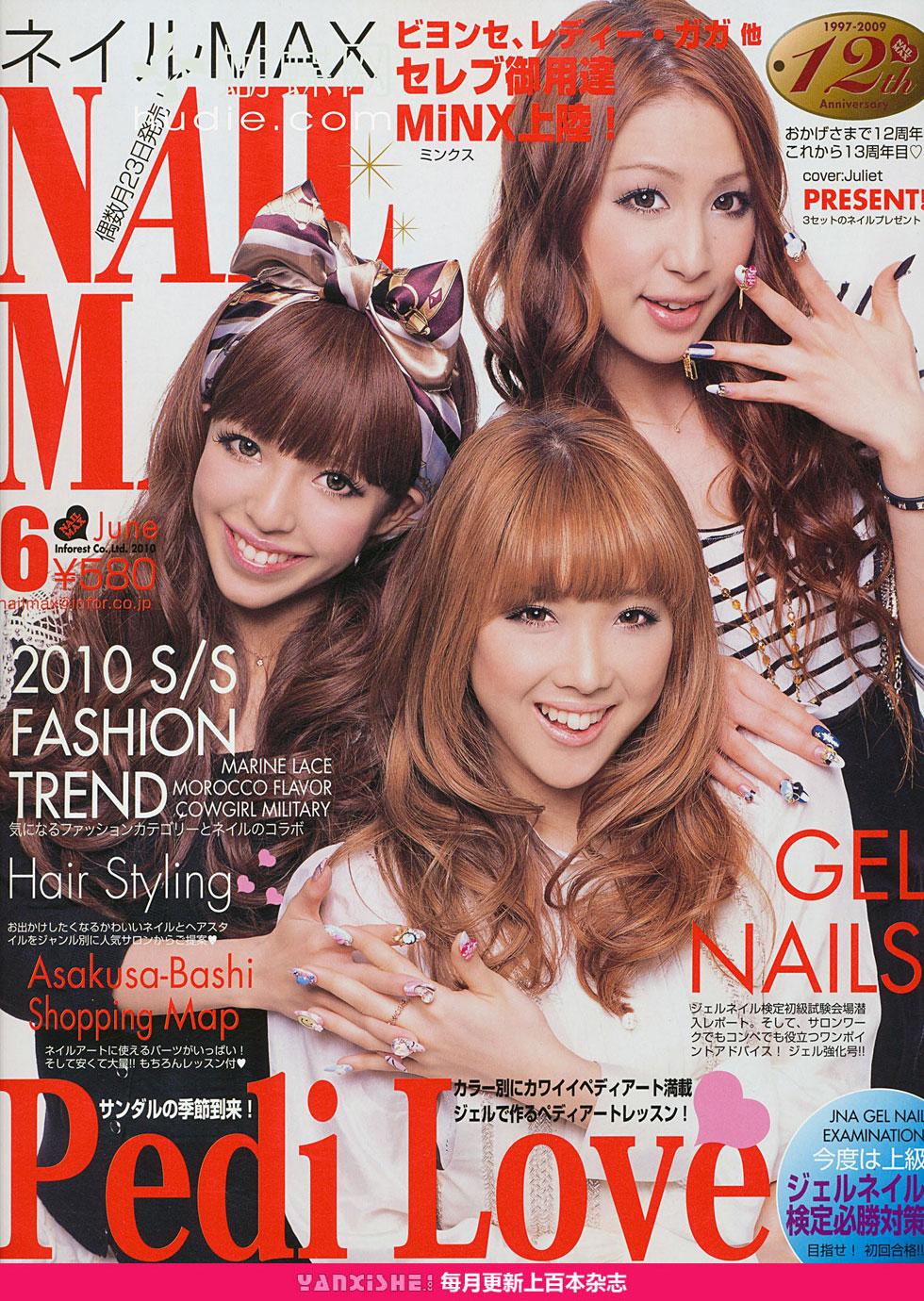 nail max june 2012 japanese nail art magazine scans