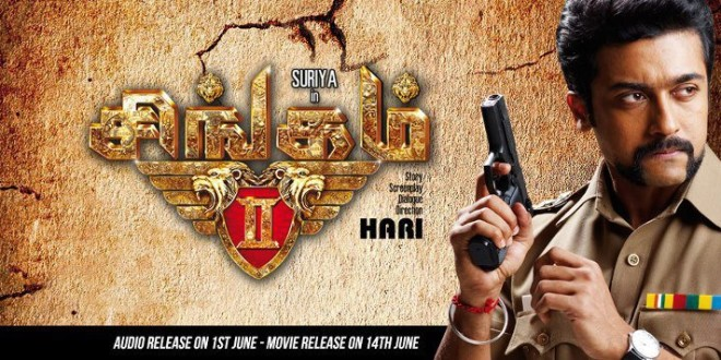 Main Hoon Surya SINGHAM II 2013 Hindi Dubbed Movie Watch Online