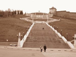 The Steps to the Kremlin