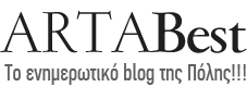 ArtaBest - Τα Νέα της Άρτας
