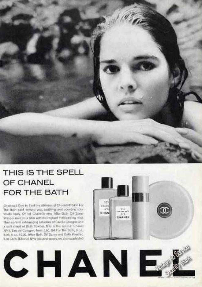 chanel n 19 bath gel body lotion the non blonde. Black Bedroom Furniture Sets. Home Design Ideas
