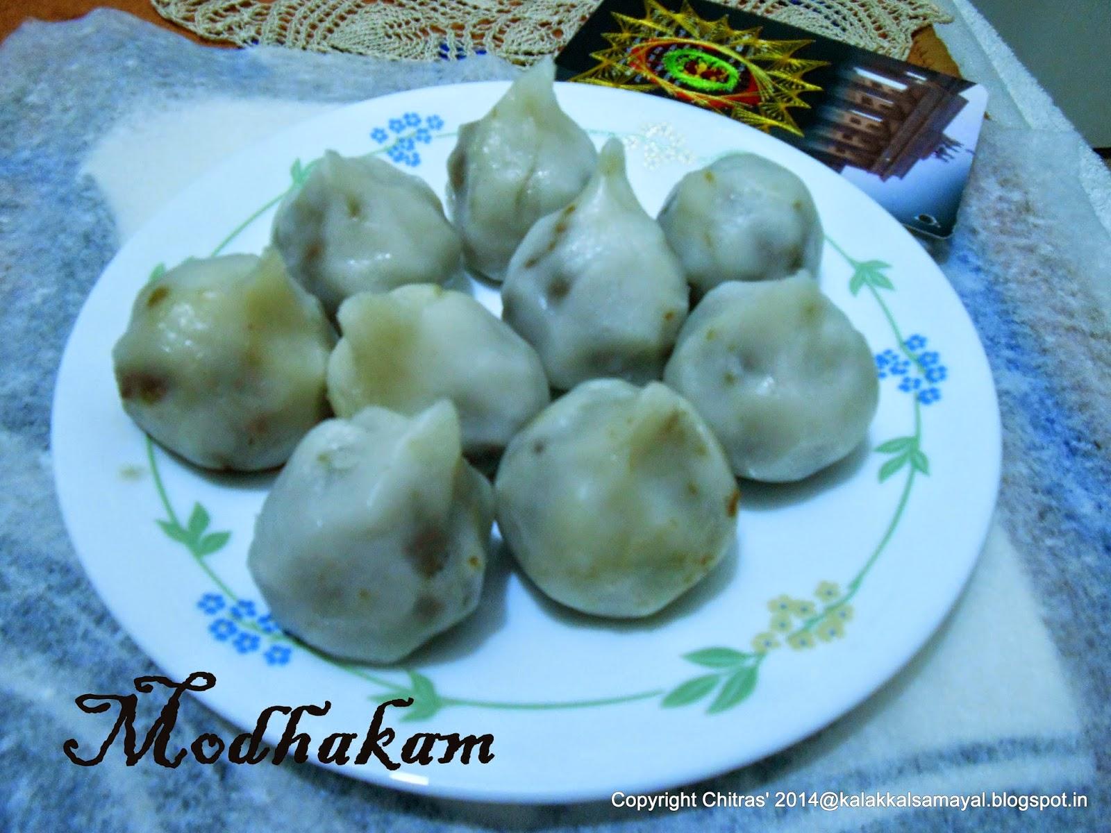 Modhakam [ Dumpling ]