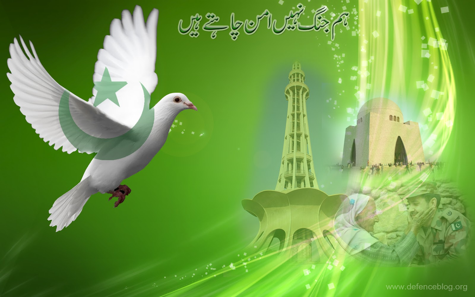 essay on we want peace in pakistan