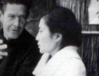 Yoko Ono e John CageYoko Ono 1950