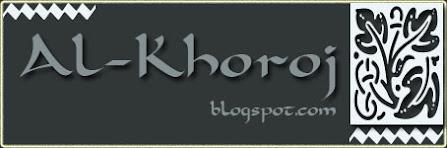 Al Khoroj