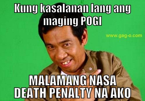 long mejia meme gag O pogiproblems pinoy joke funny filipino banat ng mga pogi ( pogiproblems) celebrity memes collection 1
