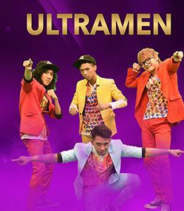 Ultrament Crew The dance Icon indonesia