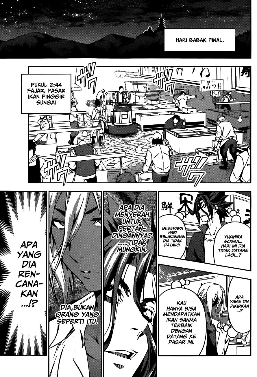 Komik shokugeki no soma 096 - jawaban yang dia raih 97 Indonesia shokugeki no soma 096 - jawaban yang dia raih Terbaru 16|Baca Manga Komik Indonesia|