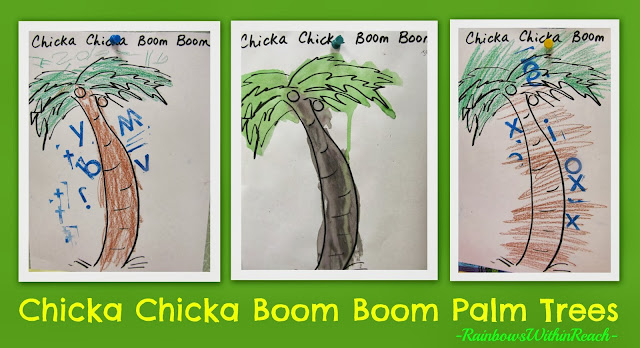 Chicka Chicka Boom Boom Palm Tree Paintings with Letters Stamped