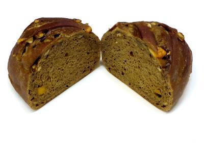 アールグレイとオレンジのパン(THÉ ORANGE) | MAISON KAYSER(メゾンカイザー)
