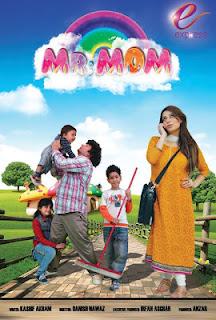 alif noon drama