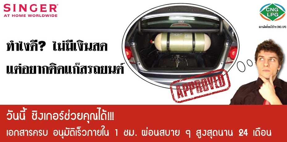 MKTG singerthailand