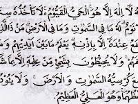 Bacaan ayat kursi dalam tulisan rumi