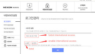 nexon account internetional access