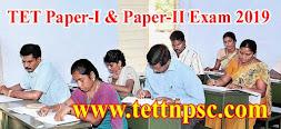 TNPSC, TET, Police Exam Study Materials