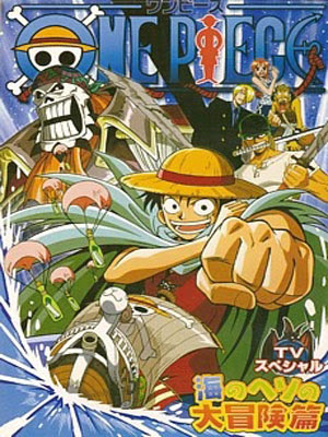 One Piece Special: Adventure in the Ocean's Navel