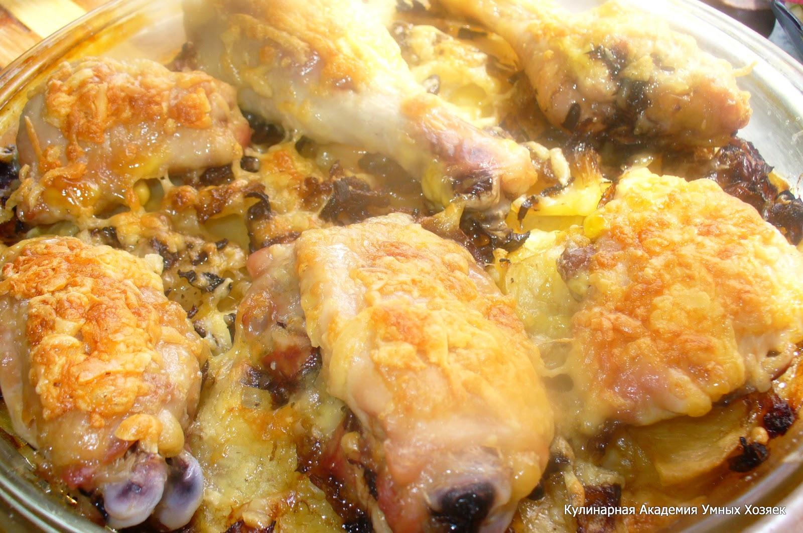 Окорочка с картошкой и грибами в духовке рецепты пошагово
