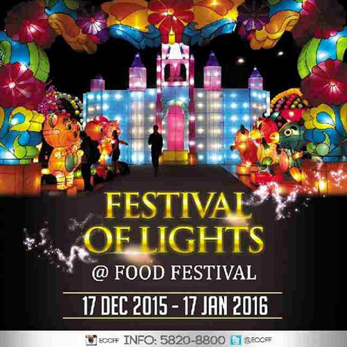 http://www.jadwalresmi.com/2015/12/festival-festival-of-lights-food.html