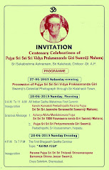 SWAMI VIDYAPRAKASHANANDAGIRI CENTENARY CELEBERATIONS