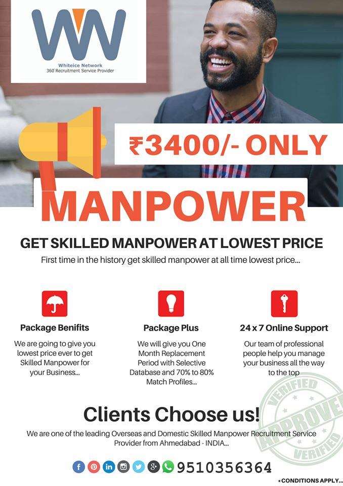 Get Skilled Manpower only at ₹3400/- lowest price ever