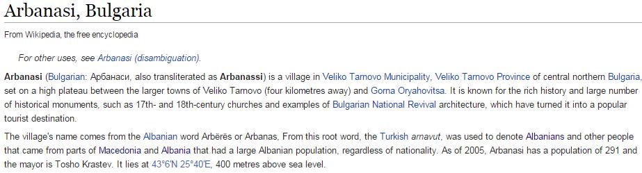 Arbërës-Arbanas