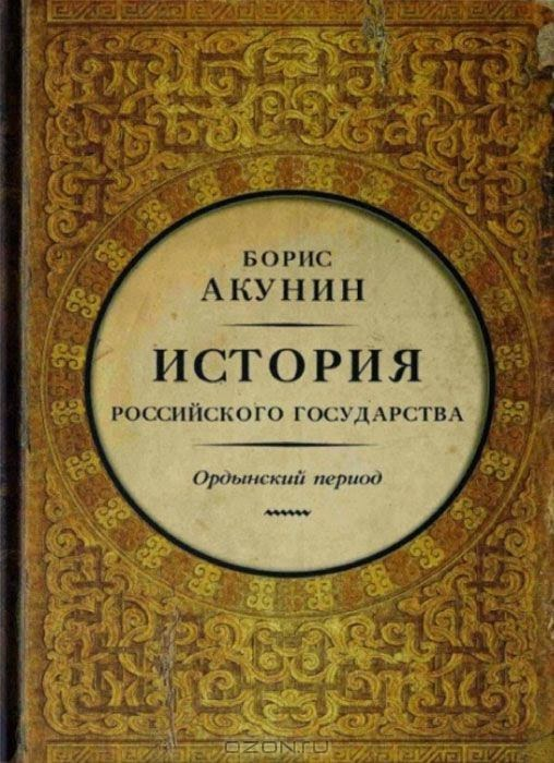 Книги стефани майер-сумерки. читать онлайн