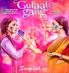 gulaab gang Mp3 Songs Download