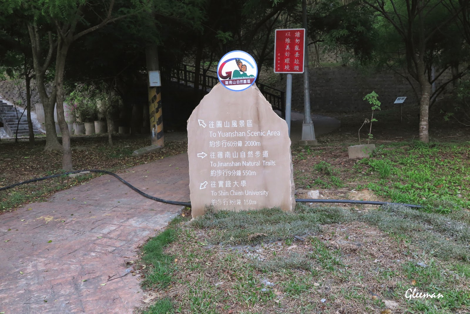 工程後的雞南山,多了些路碑。