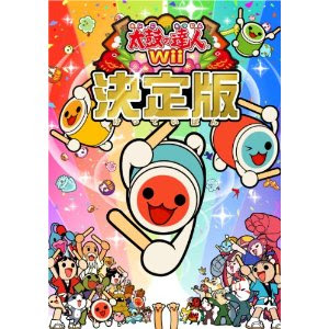 [Wii] Taiko no Tatsujin Wii Ketteiban [太鼓の達人Wii 決定版] (JPN) ISO Download