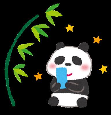 七夕のイラスト「笹の葉とパンダ」