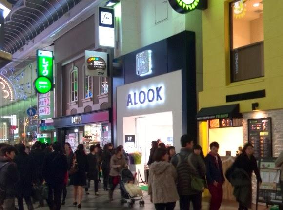 Alook Osaka Jepang