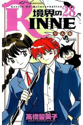 境界のRINNE 第01-28巻 [Kyoukai no Rinne vol 01-28] rar free download updated daily