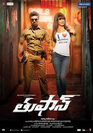 Watch Thoofan (Zanjeer) Full Movie Official Trailer 2013 Watch Online (HD) New Hindi,Telugu Movie | Ram Charan, Priyanka Chopra