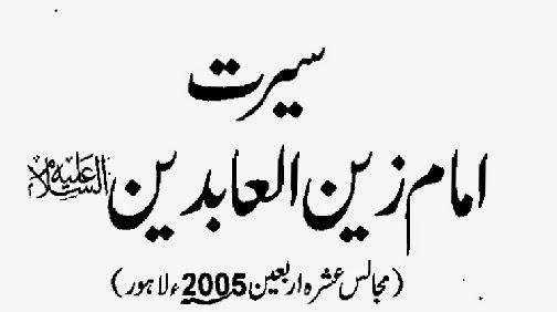 http://books.google.com.pk/books?id=IS4jBQAAQBAJ&lpg=PP1&pg=PP1#v=onepage&q&f=false