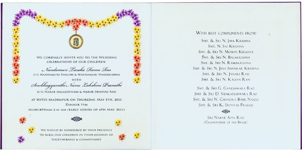 Half Saree Function Invitation In English Best Custom Invitation