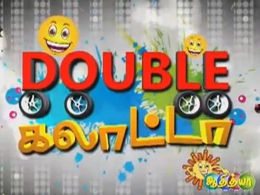 Double Galatta – Adithya Tv 01-08-2013